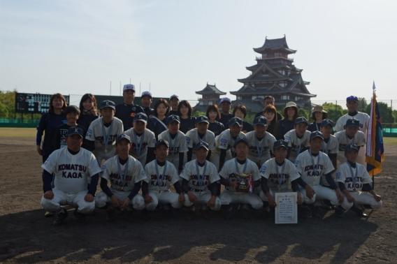 第9回京滋・東海友好大会