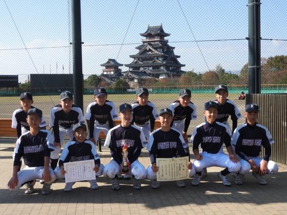 第14回京都市長旗3位!